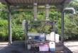impianto_biometano_bicocca_cem