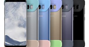 Le coloratissime cover Samsung per l'estate 2017